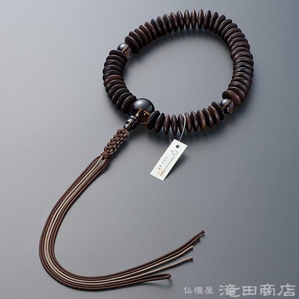 浄土真宗用本式数珠【男性用】 縞黒檀(艶消) 平玉 茶水晶仕立 54玉