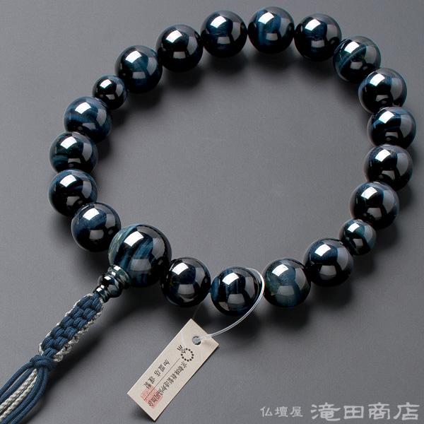 浄土真宗用本式数珠【男性用】 青虎目石 18玉