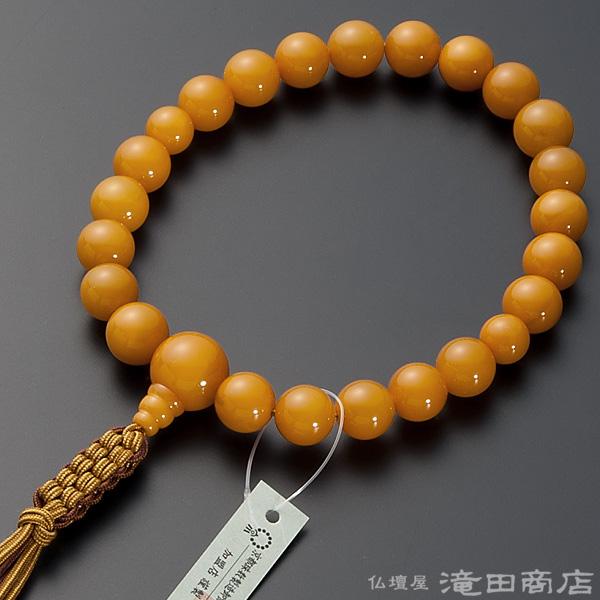 浄土真宗用本式数珠【男性用】 老琥珀(蝋琥珀) 22玉