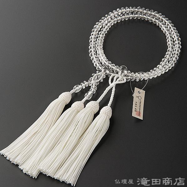 浄土真宗用本式数珠【女性用】 本水晶 スターシェイプカット 8寸