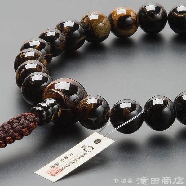 浄土真宗用本式数珠【男性用】 本海松(黒珊瑚) 20玉