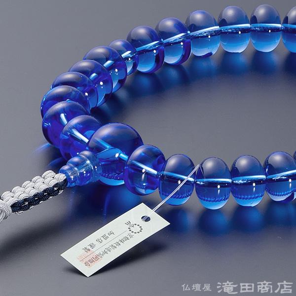 浄土真宗用本式数珠【男性用】 ブルー水晶 みかん玉 27玉