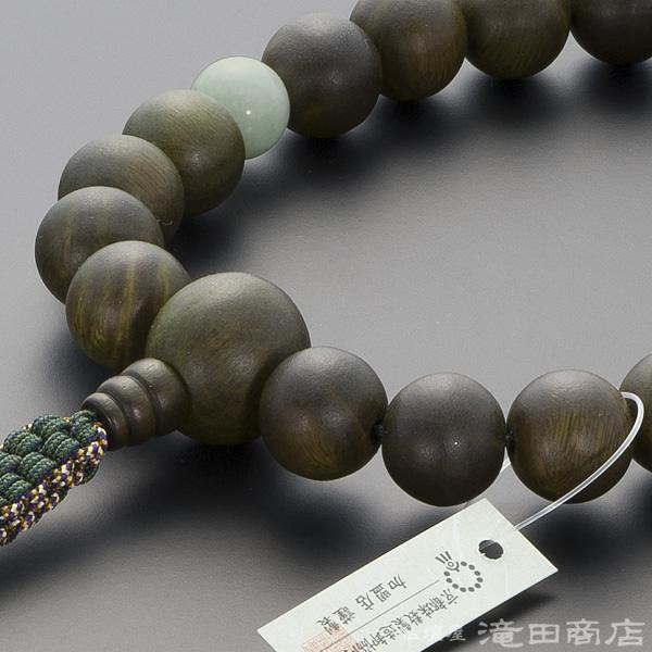 浄土真宗用本式数珠【男性用】 緑檀(生命樹) 2天ビルマ翡翠 20玉