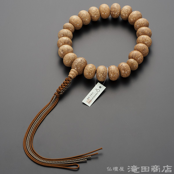 浄土真宗用本式数珠【男性用】 天竺菩提樹 みかん玉 20玉