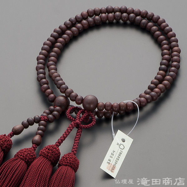 浄土真宗用本式数珠【女性用】 紫檀(艶消) 8寸