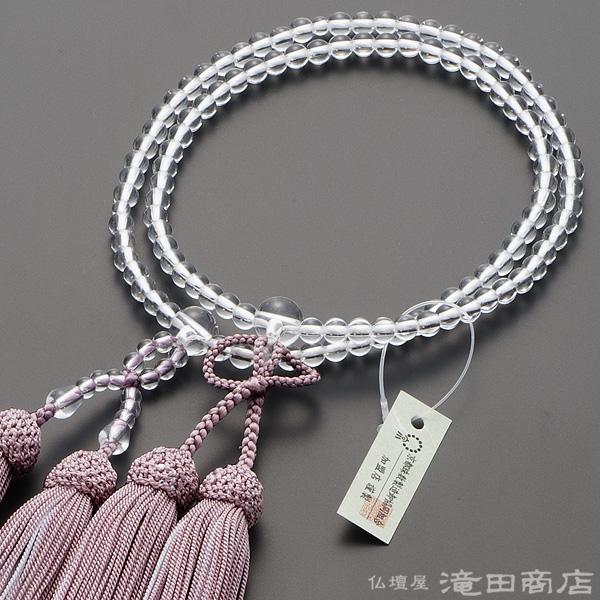 浄土真宗用本式数珠【女性用】 本水晶 8寸 (2色房)(灰桜色/白色)
