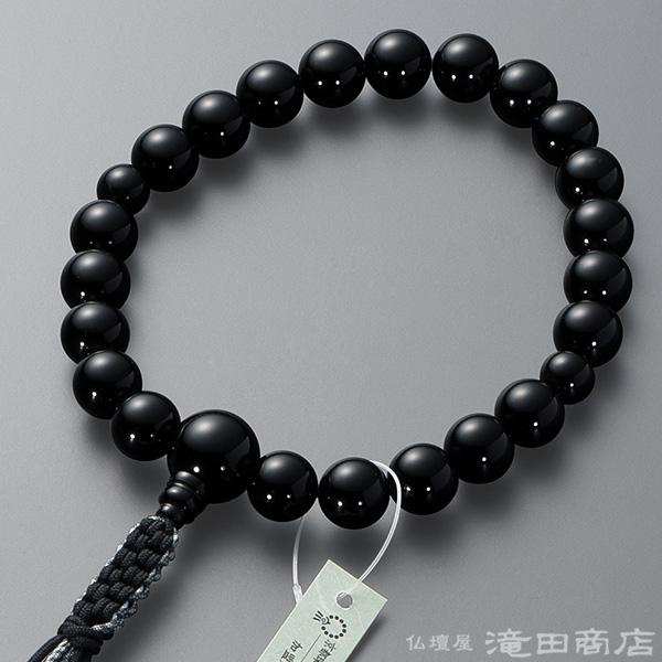 浄土真宗用本式数珠【男性用】 黒オニキス 22玉