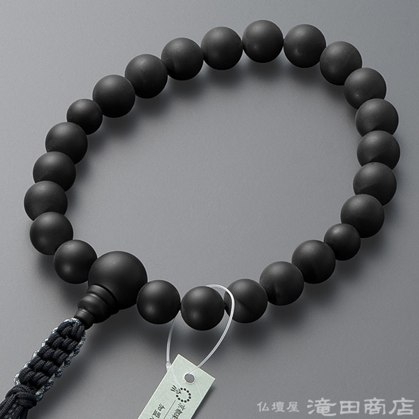 浄土真宗用本式数珠【男性用】 黒オニキス(艶消) 22玉