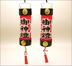 住吉提灯(長提灯) (御神燈) (一対)