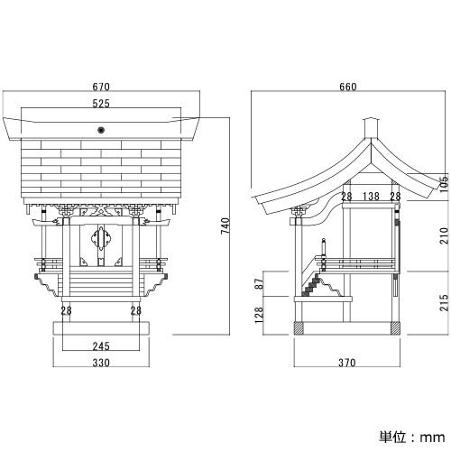 外宮 ひのき流れ屋根造り(木印) 8寸