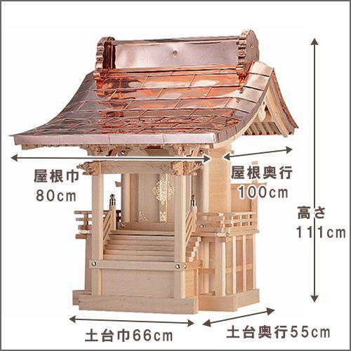 外宮 八幡宮(木印) 1.2尺