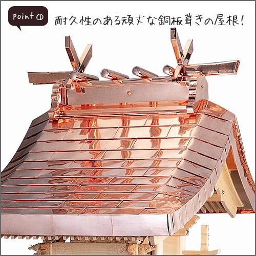 外宮 極上八幡(木印) 1.5尺