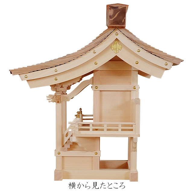 外宮 ひのき流れ屋根造り こけら葺き(木印) 8寸