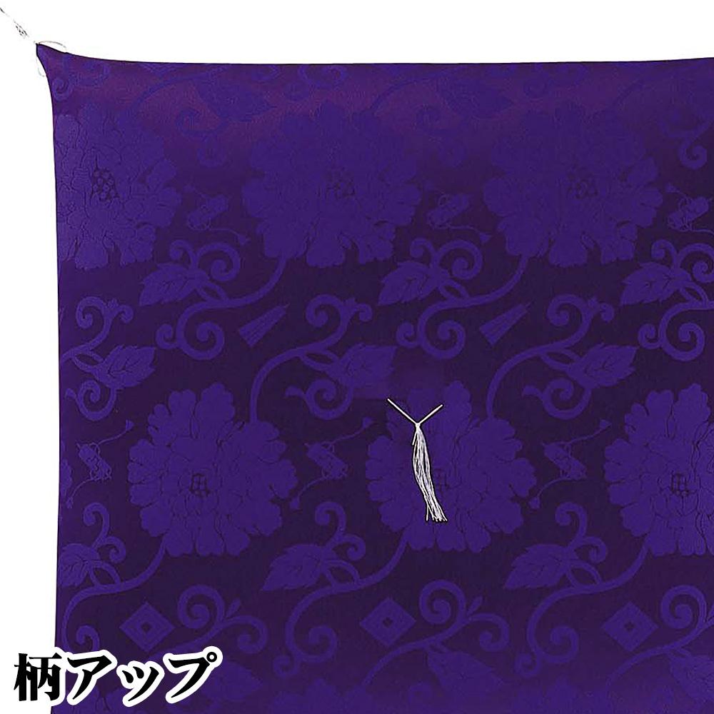 御前座布団 正絹緞子 紫