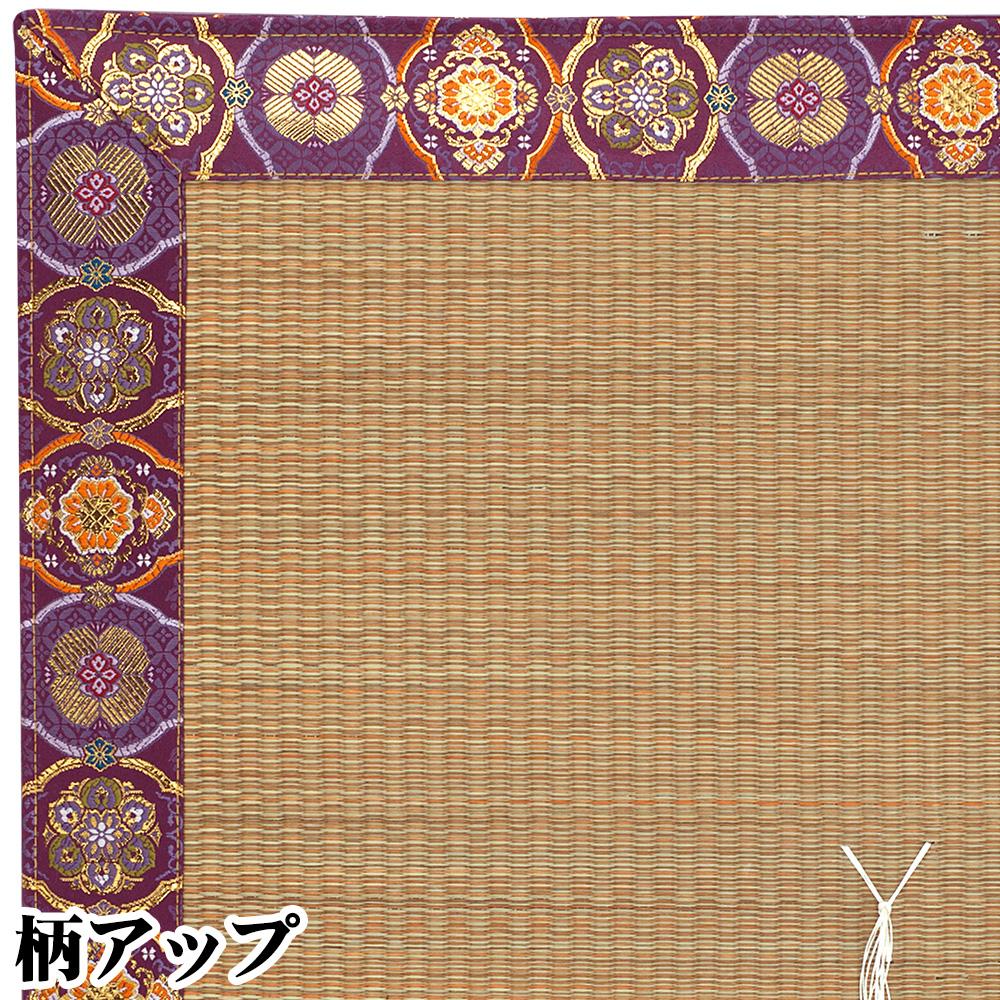イグサ座布団 新錦 錦5番 紫