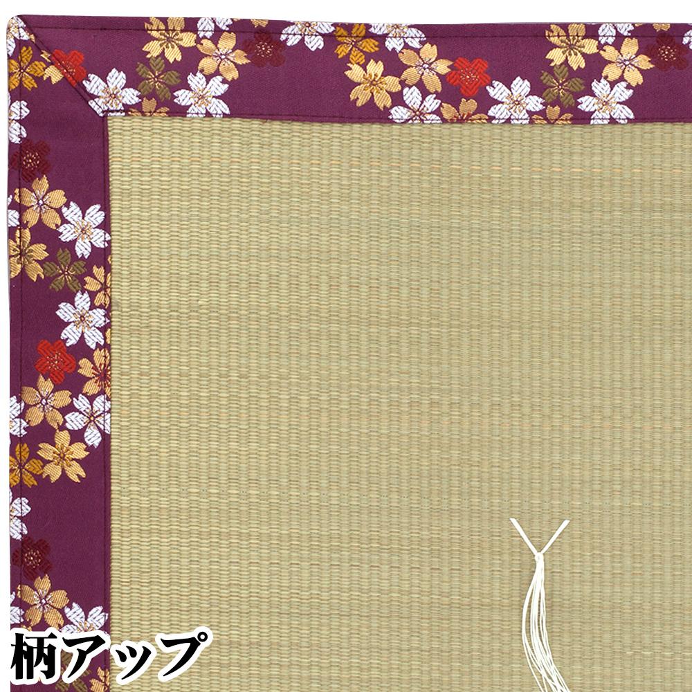 イグサ座布団 リバーシブル新錦 流れ桜 紫