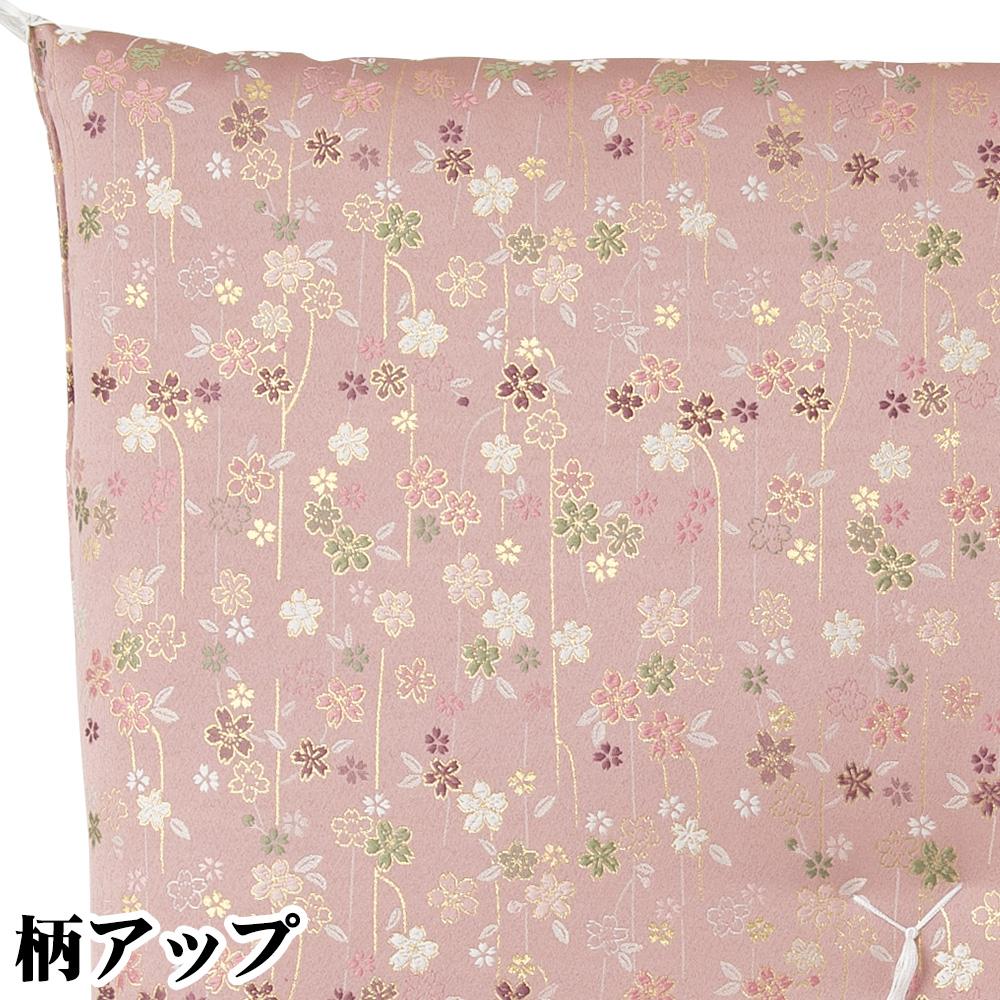 御前座布団 新錦 美桜 ピンク
