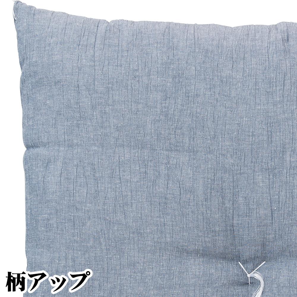 夏用座布団 麻 ちぢみブルー